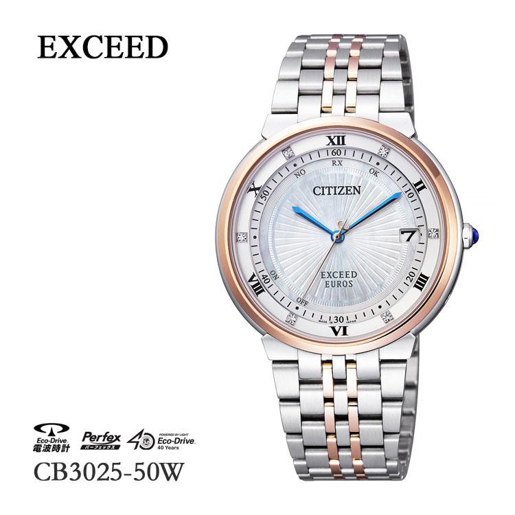 シチズン CITIZEN エクシード EXCEED ペアメンズ CB3025-50W 腕時計 取り寄せ