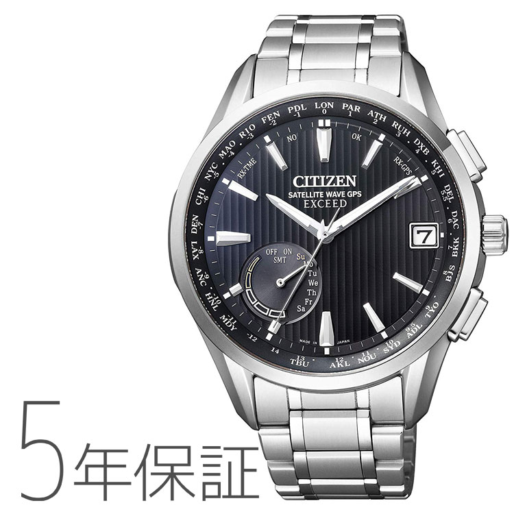 エクシード EXCEED CC3050-56F シチズン CITIZEN GPS衛星電波時計 チタンバンド メンズ 腕時計 お取り寄せ