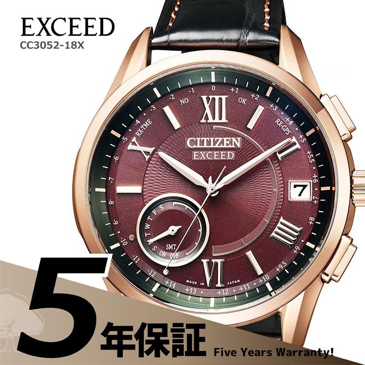 エクシード EXCEED シチズン CITIZEN ライトインブラック ソーラー電波時計 CC3052-18X 腕時計