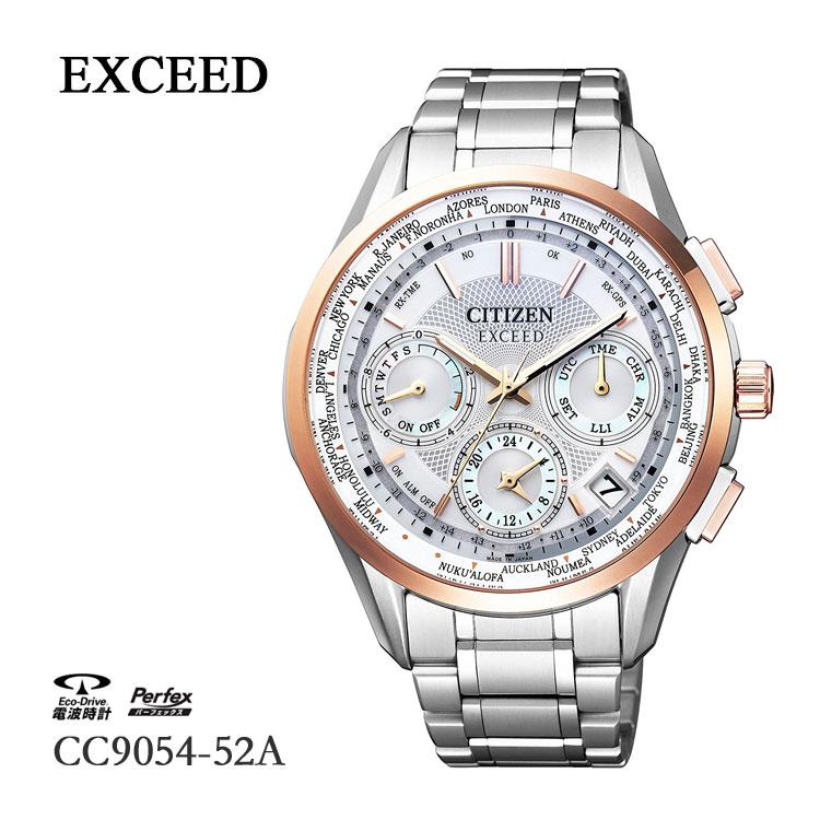 シチズン エクシード EXCEED エコ・ドライブGPS衛星電波時計 CC9054-52A 腕時計 お取り寄せ