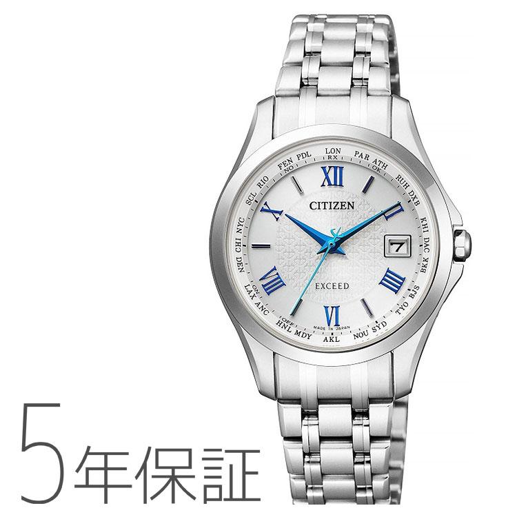 シチズン EXCEED エクシード 電波時計 エコ・ドライブ ペア 女性用 レディース EC1120-59B 腕時計 取り寄せ