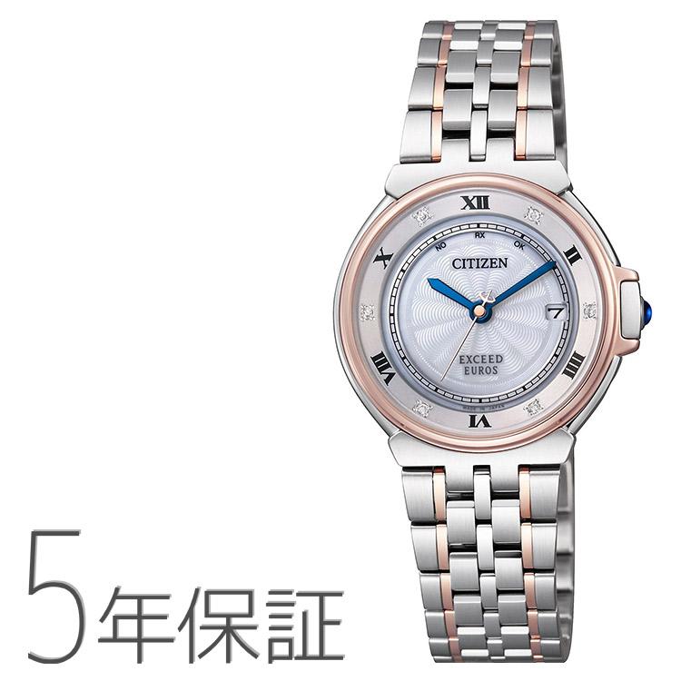 シチズン エクシード EXCEED 電波時計 エコ・ドライブ ペアモデル レディース ES1036-50A 腕時計 取り寄せ