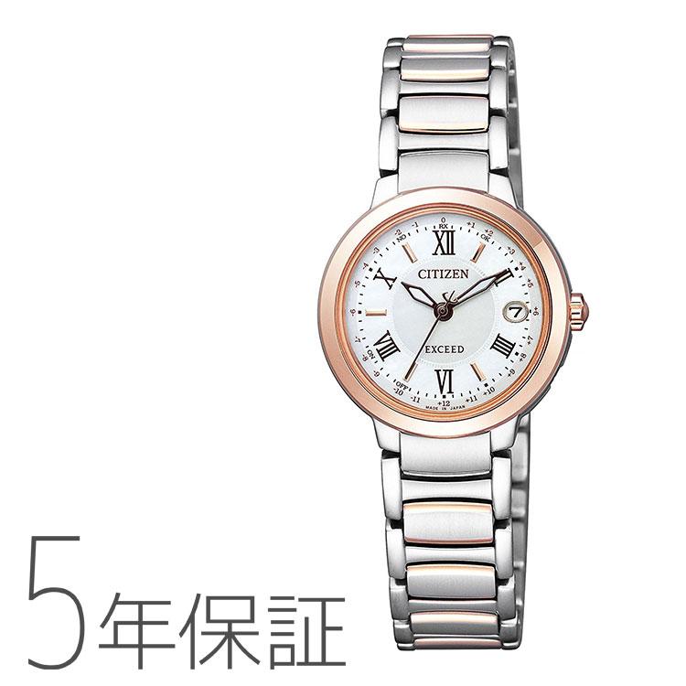 シチズン エクシード EXCEED ハッピーフライト ティタニアライン ES9324-51W 腕時計 お取り寄せ