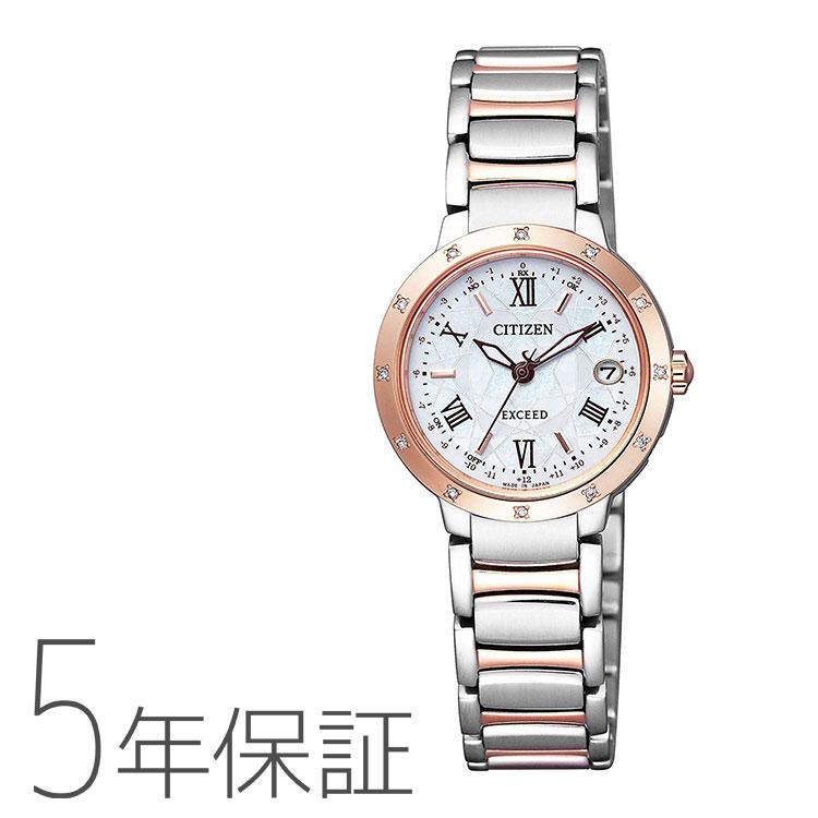 シチズン エクシード EXCEED ハッピーフライト ティタニアライン ES9334-58W 腕時計 お取り寄せ