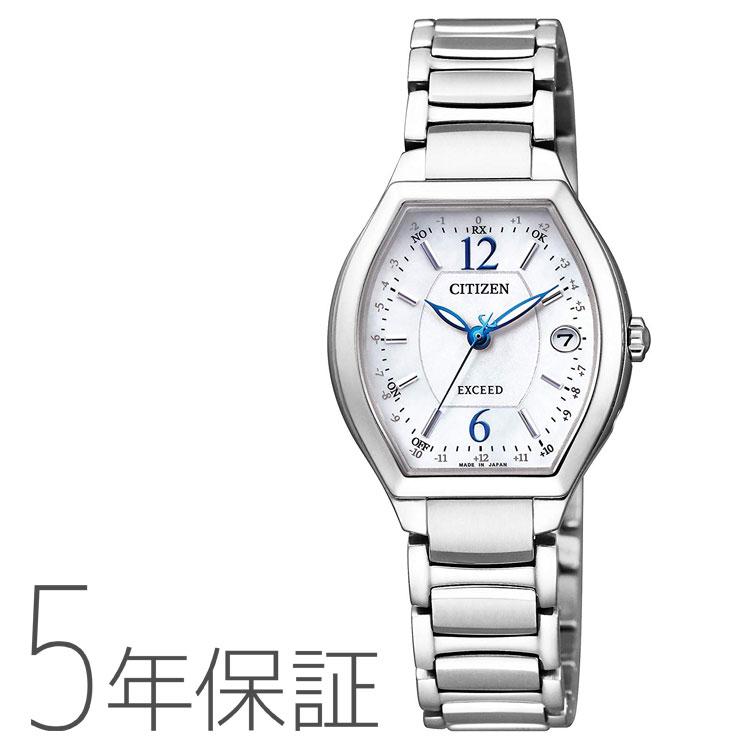 シチズン CITIZEN EXCEED エクシード ソーラー電波時計 ハッピーフライト ES9340-55W 腕時計 取り寄せ