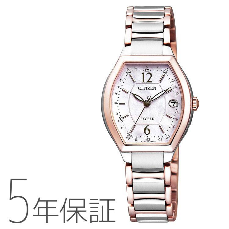 シチズン CITIZEN EXCEED エクシード ソーラー電波時計 サクラピンク ES9342-50W 腕時計 取り寄せ