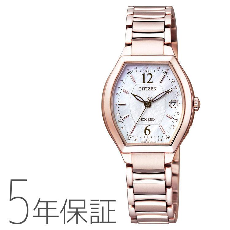 シチズン CITIZEN EXCEED エクシード ソーラー電波時計 サクラピンク ES9344-54W 腕時計 取り寄せ