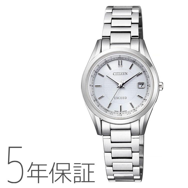 シチズン CITIZEN エクシード EXCEED エコ・ドライブ 電波時計 ペア レディース ES9370-54A 腕時計
