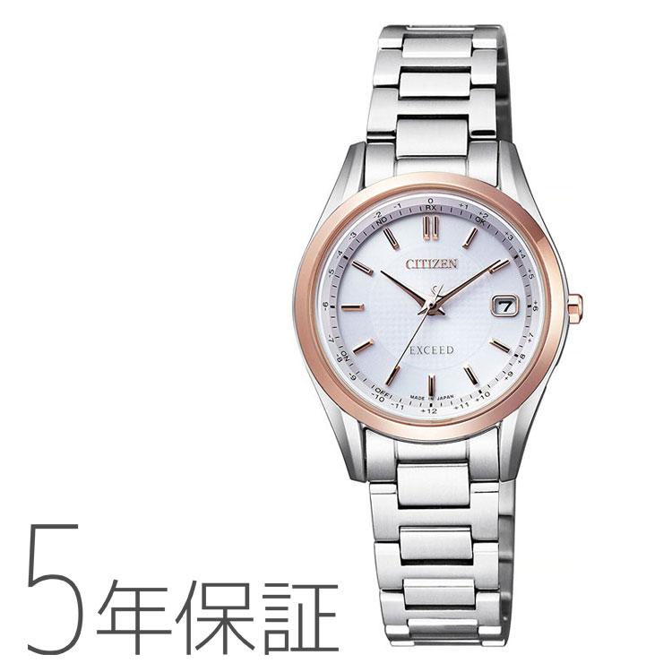 シチズン CITIZEN エクシード EXCEED エコ・ドライブ 電波時計 ペア レディース ES9374-53A 腕時計