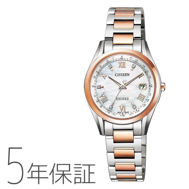 シチズン エクシード エコ・ドライブ ソーラー電波時計 CITIZEN EXCEED いい夫婦の日 限定モデル 腕時計 ペア レディース ES9374-61W