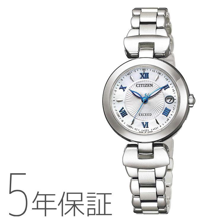 シチズン エクシード ハッピーフライト ティタニアライン エコ・ドライブ ソーラー電波時計 CITIZEN EXCEED 腕時計 レディース ES9420-58A