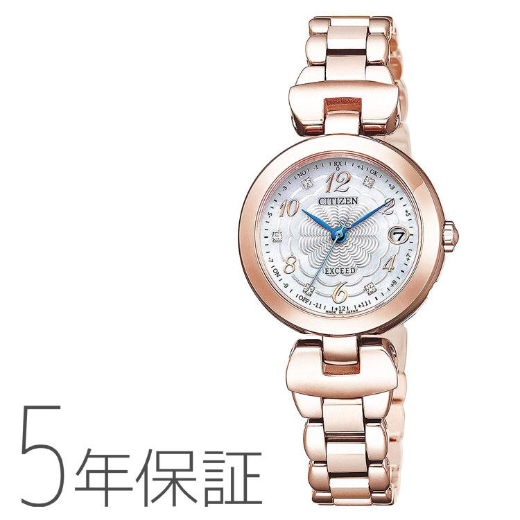 シチズン エクシード ハッピーフライト ティタニアライン エコ・ドライブ ソーラー電波時計 CITIZEN EXCEED 腕時計 レディース ES9422-52W