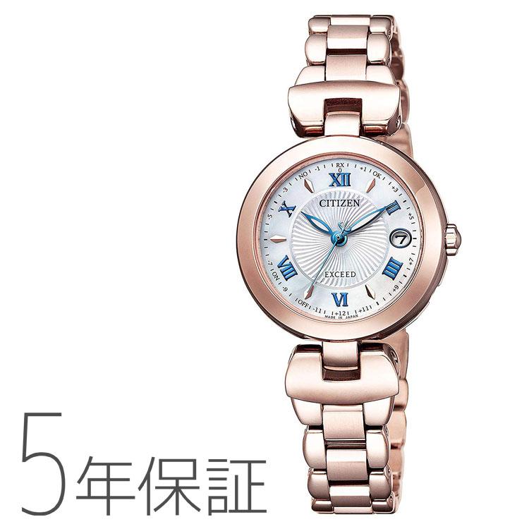 エクシード EXCEED ES9424-57A シチズン CITIZEN 電波ソーラー ティタニアライン サクラピンク レディース 腕時計 取り寄せ