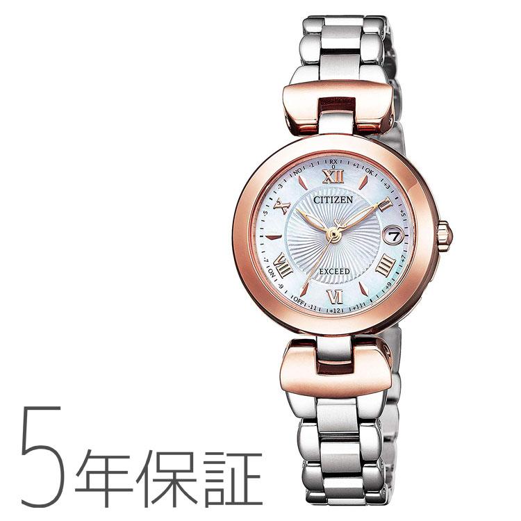 エクシード EXCEED ES9425-54A シチズン CITIZEN 電波ソーラー ティタニアライン チタンバンド レディース 腕時計 取り寄せ