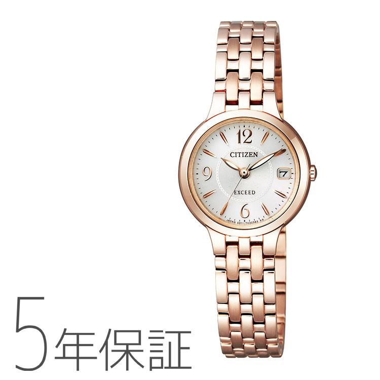 シチズン CITIZEN EXCEED エクシード エコ・ドライブ EW2262-50A 腕時計 取り寄せ