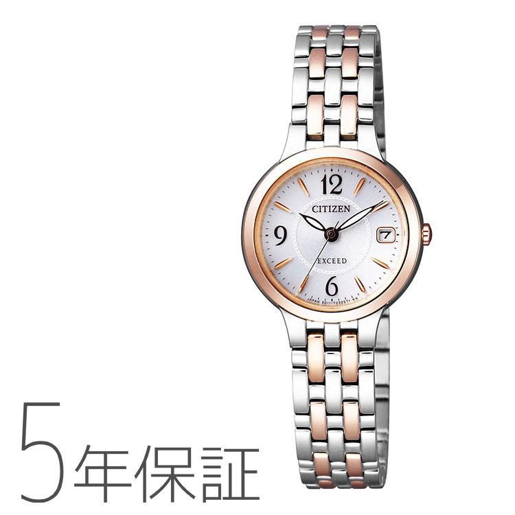 シチズン CITIZEN EXCEED エクシード エコ・ドライブ EW2264-54A 腕時計 取り寄せ