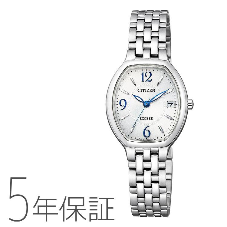 シチズン CITIZEN エクシード EXCEED ステンレス シルバー EW2430-57A 腕時計 取り寄せ