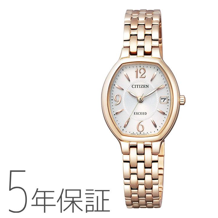 シチズン CITIZEN エクシード EXCEED エコ・ドライブ EW2432-51A 腕時計 取り寄せ