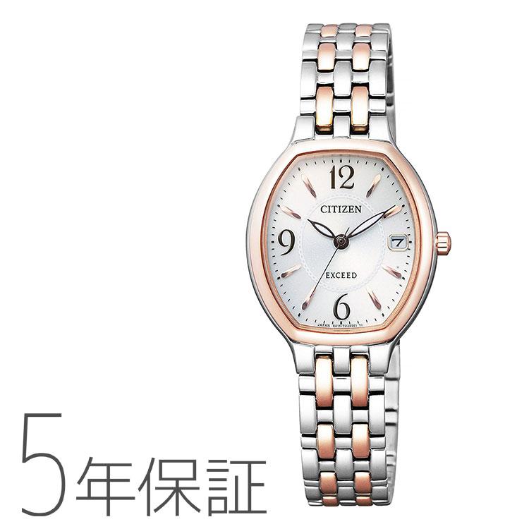シチズン CITIZEN エクシード EXCEED エコ・ドライブ EW2434-56A 腕時計 お取り寄せ