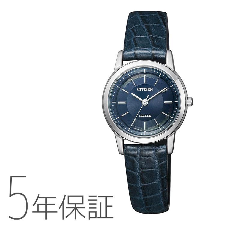 シチズン エクシード EXCEED エコ・ドライブ レディース EX2071-01L 腕時計 取り寄せ