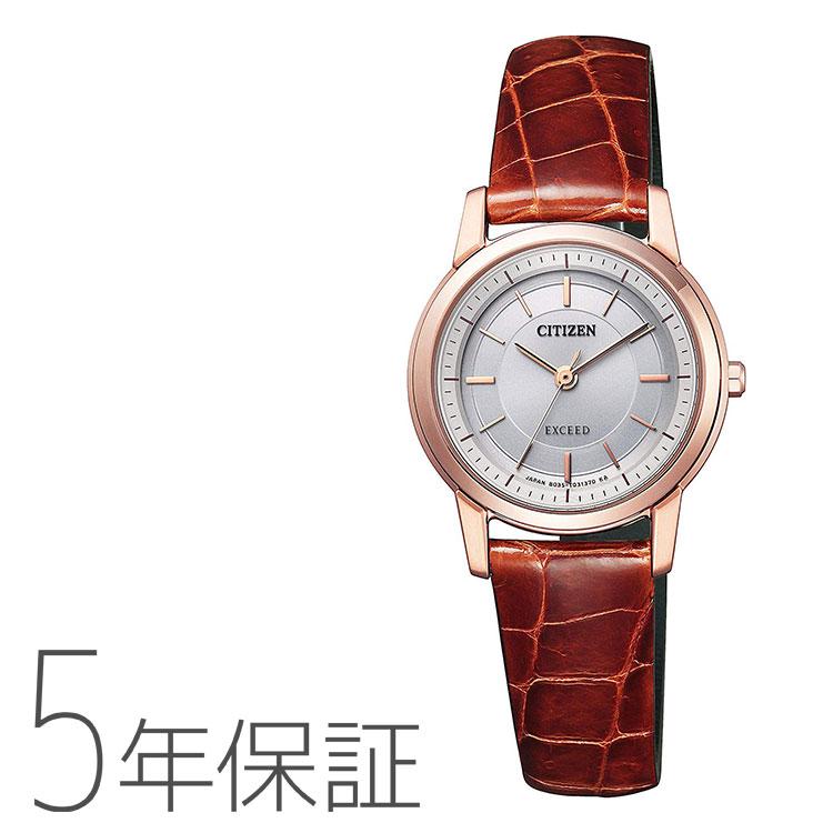 EXCEED エクシード CITIZEN シチズン エコ・ドライブ クロコダイル EX2072-16A レディース 腕時計