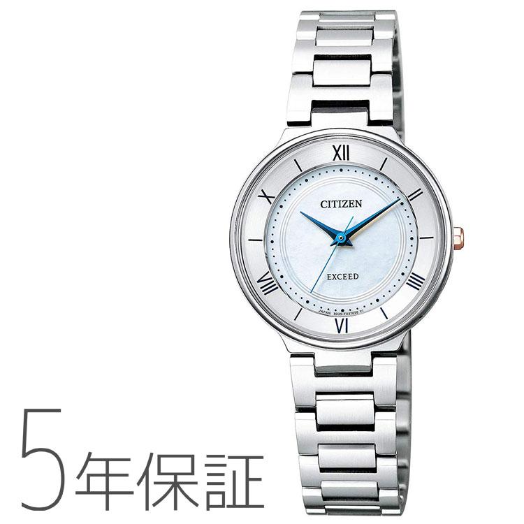 エクシード EXCEED シチズン エコドライブ CITIZEN ペア 女性用 腕時計 EX2090-57A お取り寄せ