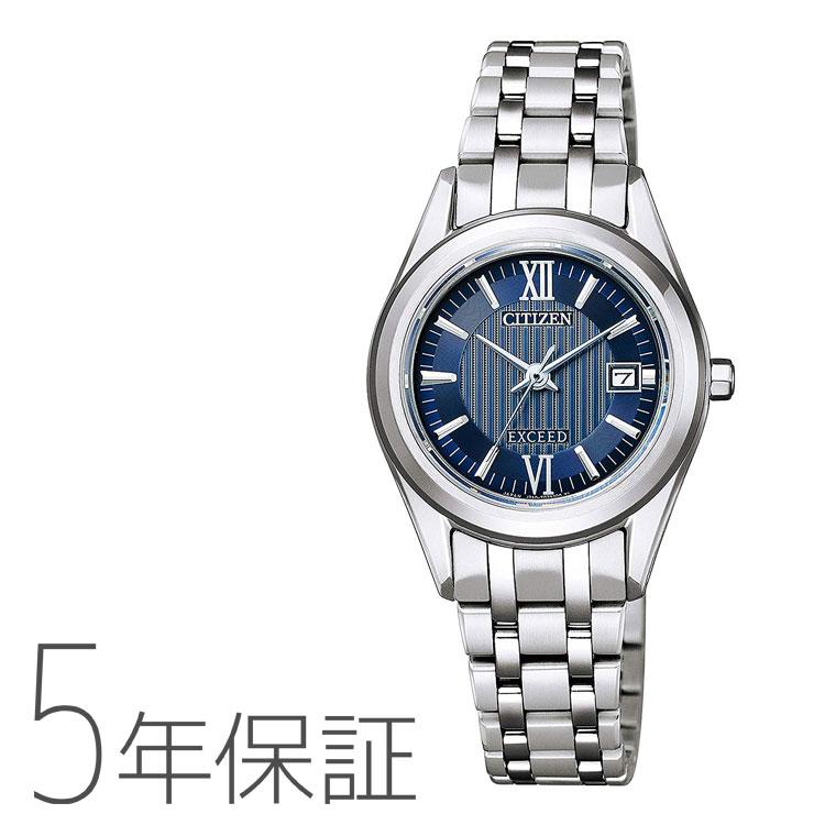 エクシード EXCEED シチズン CITIZEN チタン エコ・ドライブ ペア レディース 女性用 腕時計 FE1001-58L お取り寄せ