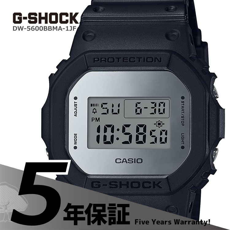 G-SHOCK g-shock Gショック DW-5600BBMA-1JF カシオ CASIO メタリックミラーフェイス 黒 ブラック シルバー 銀色 スクエア デジタル メンズ 腕時計
