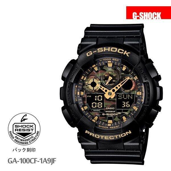カシオ CASIO G-SHOCK G-SHOCKカモフラージュ ダイアル GA-100CF-1A9JF 男性用 メンズ 腕時計