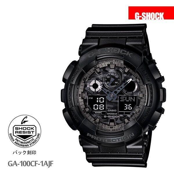 カシオ CASIO G-SHOCK g-shock Gショック カモフラージュ GA-100CF-1AJF メンズ 腕時計