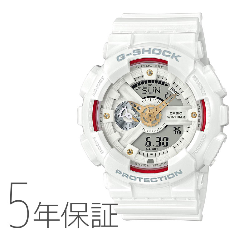 G Shock G Shock Pair Model Casio Casio Watch Men Ga 110ddr 7ajf