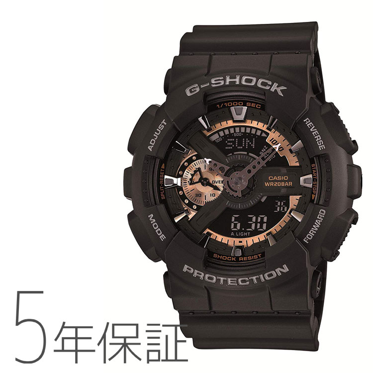 Five years guarantee Casio CASIO G-SHOCK g-shock G-Shock men watch Rose gold GA-110RG-1AJF