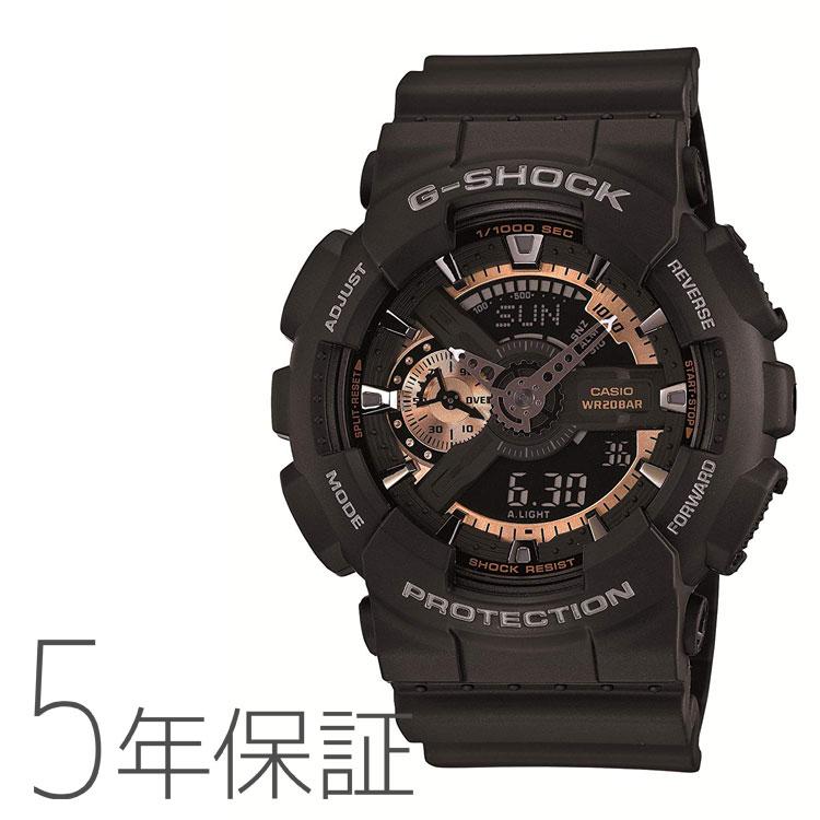 カシオ CASIO G-SHOCK g-shock Gショック 男性用 メンズ 腕時計 ローズゴールド GA-110RG-1AJF
