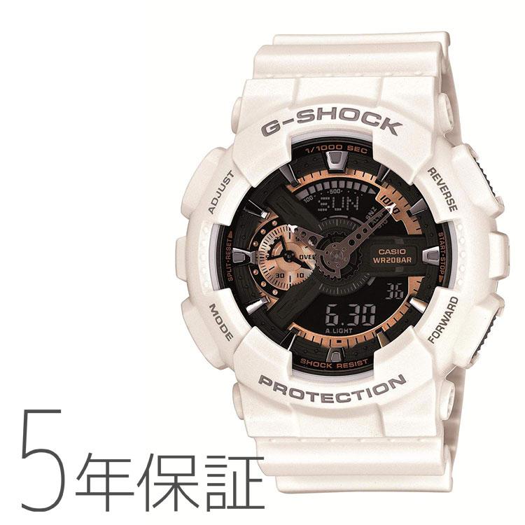 カシオ CASIO G-SHOCK g-shock Gショック 男性用 メンズ 腕時計 ローズゴールド GA-110RG-7AJF