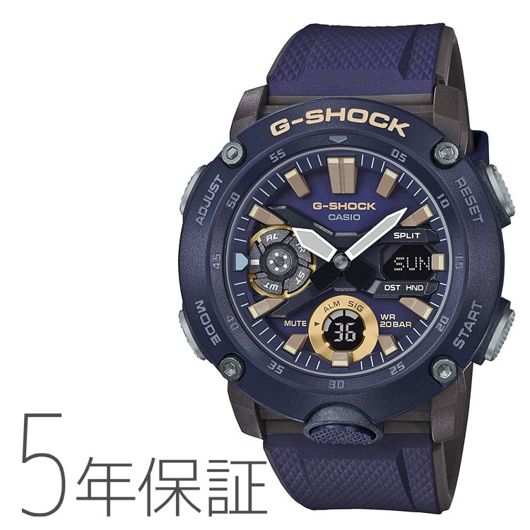 G-SHOCK カシオ CASIO ミリタリーテイスト メンズ 腕時計 GA-2000-2AJF