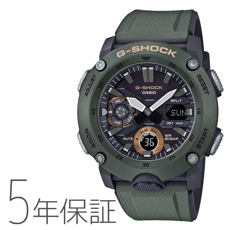G-SHOCK カシオ CASIO ミリタリーテイスト メンズ 腕時計 GA-2000-3AJF