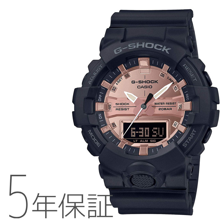 G-SHOCK G-ショック カシオ CASIO ブラック×ローズゴールド 腕時計 メンズ GA-800MMC-1AJF