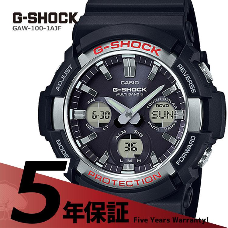 カシオ CASIO G-SHOCK Gショック ソーラー電波時計 黒 ブラック GAW-100-1AJF 腕時計 メンズ