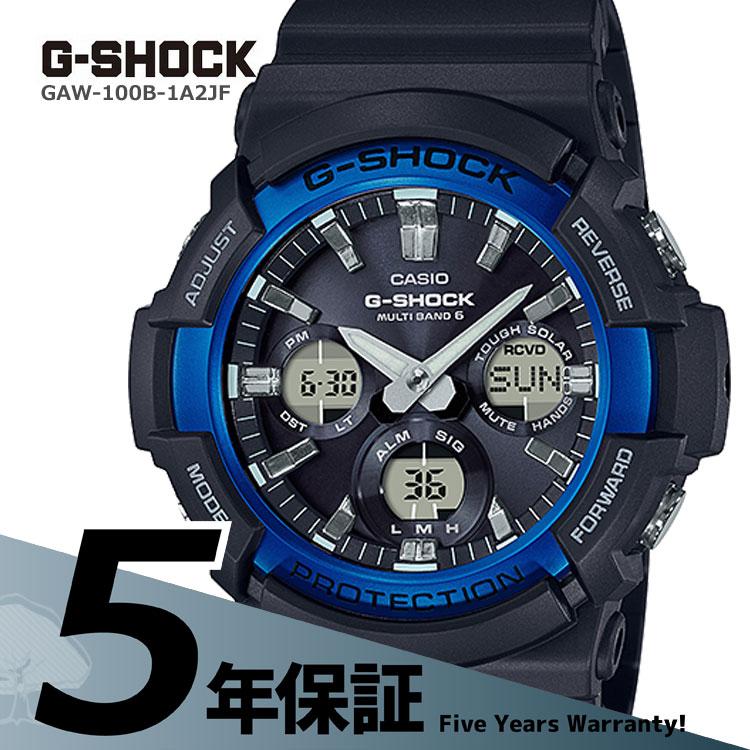 G-SHOCK g-shock Gショック GAW-100B-1A2JF カシオ CASIO 電波ソーラー ソーラー電波時計 黒 ブラック 青 ブルー 腕時計 メンズ