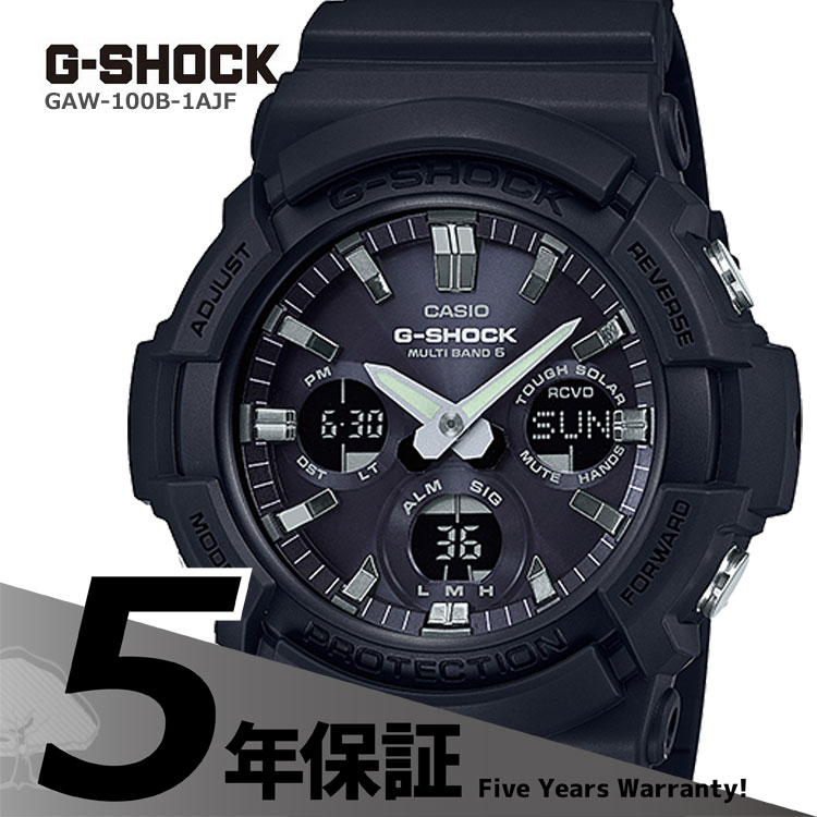 カシオ CASIO G-SHOCK Gショック ソーラー電波時計 黒 ブラック GAW-100B-1AJF 腕時計 メンズ