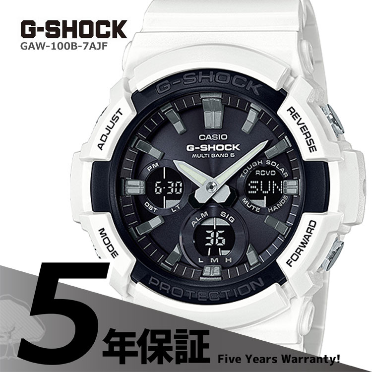 G-SHOCK g-shock Gショック GAW-100B-7AJF カシオ CASIO 電波ソーラー ソーラー電波時計 白 ホワイト 黒 ブラック モノトーン 腕時計 メンズ