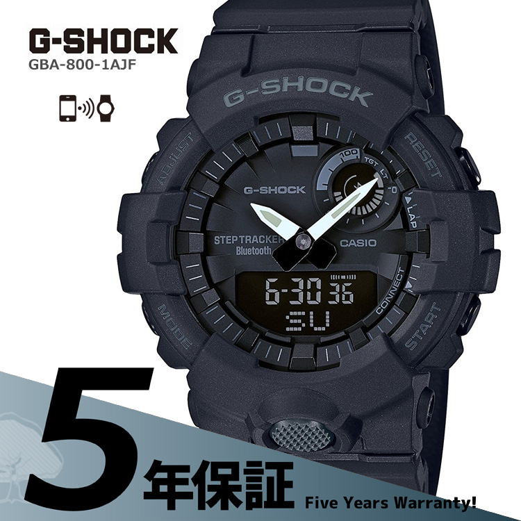 G-SHOCK Gショック カシオ CASIO 20気圧防水 G-SQUAD ジースクワッド Bluetooth 黒 メンズ 腕時計 GBA-800-1AJF