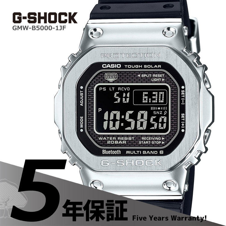 a3de3a82875 GMW-B5000 which the full metal of the case realizes making it it in a  concept by the