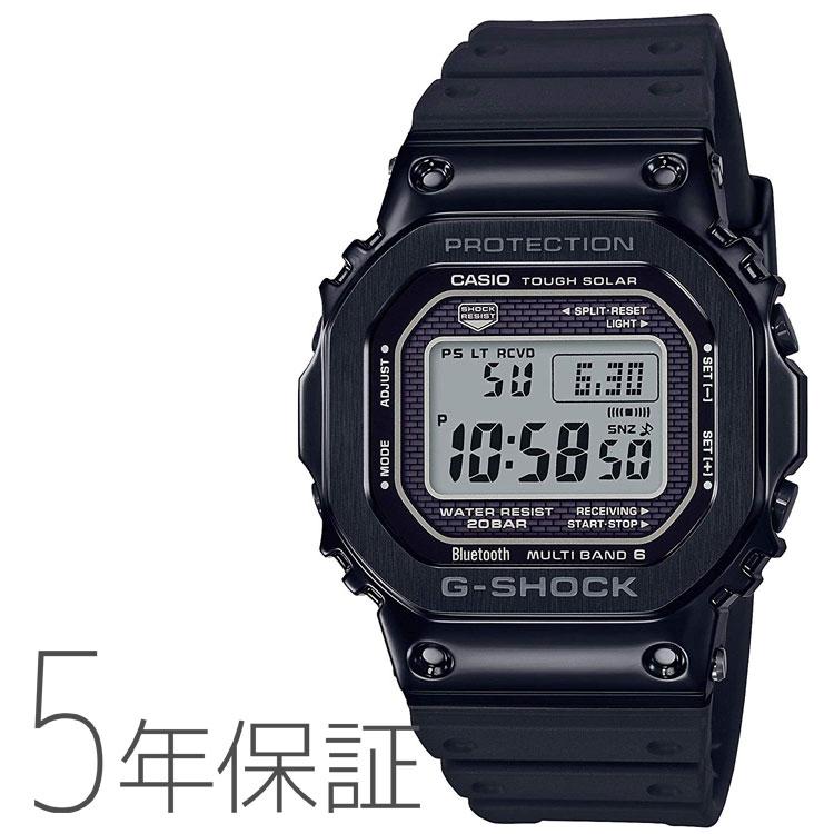 G-SHOCK カシオ CASIO タフソーラー 電波時計 モバイルリンク メンズ 腕時計 GMW-B5000G-1JF