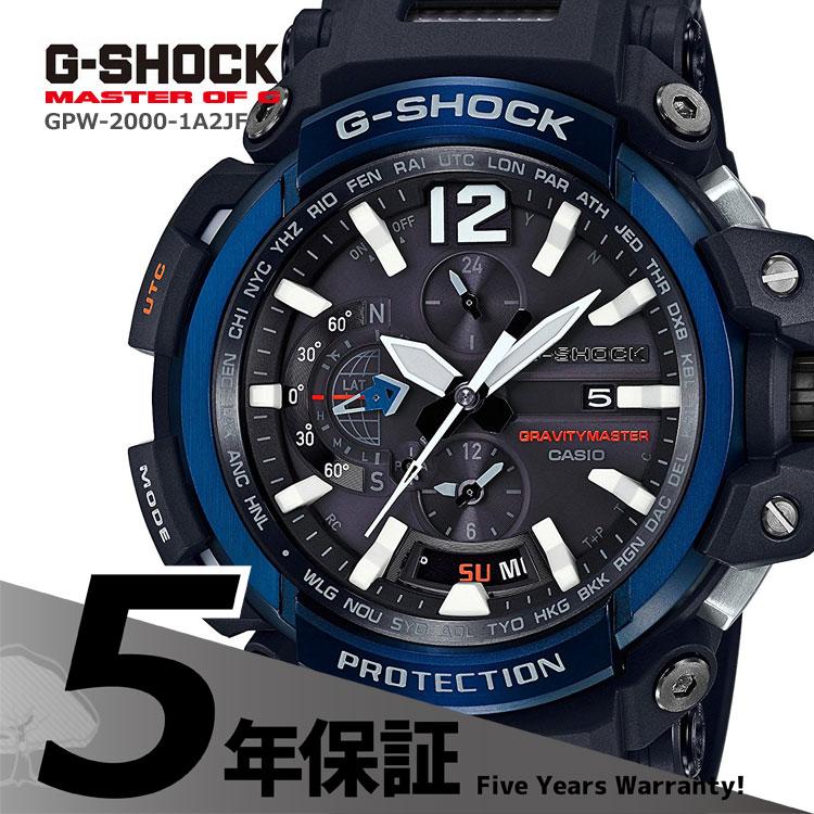 G-SHOCK Gショック カシオ CASIO グラビティマスター 衛星受信電波ソーラー GPW-2000-1A2JF 腕時計 メンズ