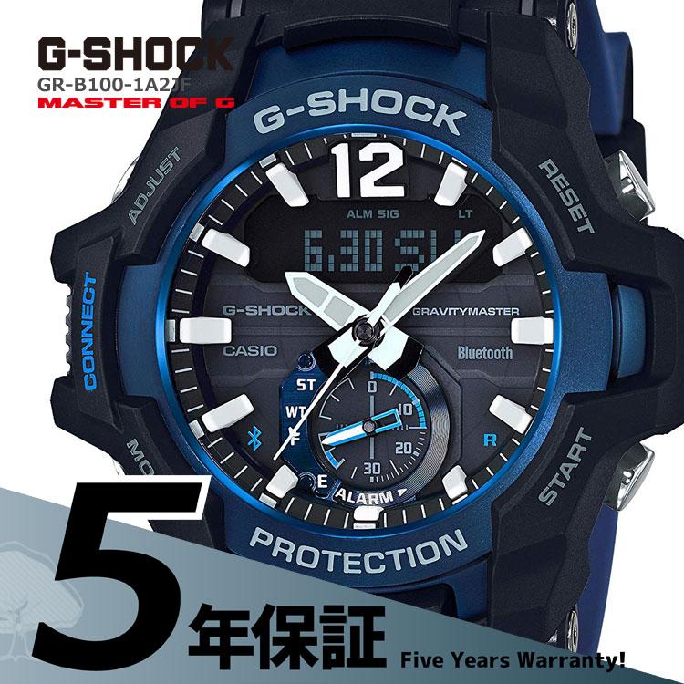 G-SHOCK g-shock Gショック GR-B100-1A2JF カシオ CASIO グラビティマスター スマホリンク機能 黒 ブラック 腕時計 メンズ
