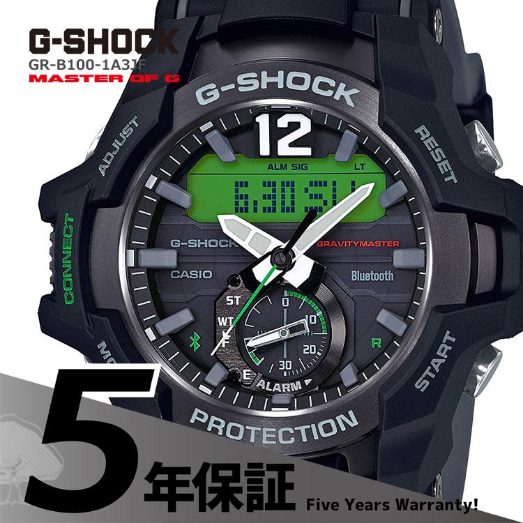 G-SHOCK g-shock Gショック GR-B100-1A3JF カシオ CASIO グラビティマスター スマホリンク機能 黒 ブラック 腕時計 メンズ
