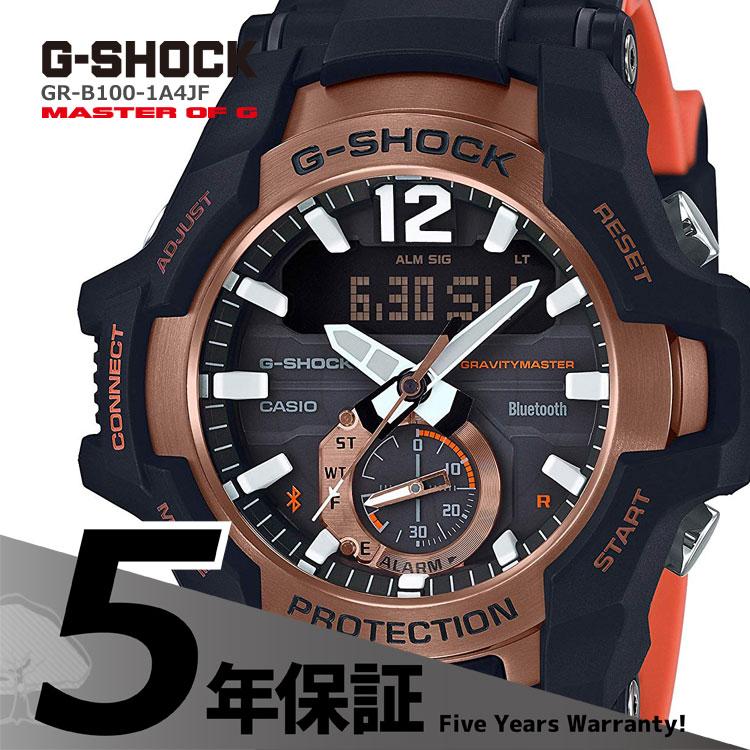 G-SHOCK g-shock Gショック GR-B100-1A4JF カシオ CASIO グラビティマスター スマホリンク 黒 ブラック オレンジ 腕時計 メンズ