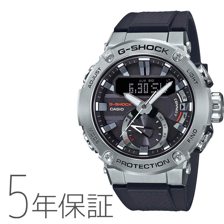 G-SHOCK カシオ CASIO タフソーラー G-STEEL カーボンコアガード Bluetooth メンズ 腕時計 GST-B200-1AJF