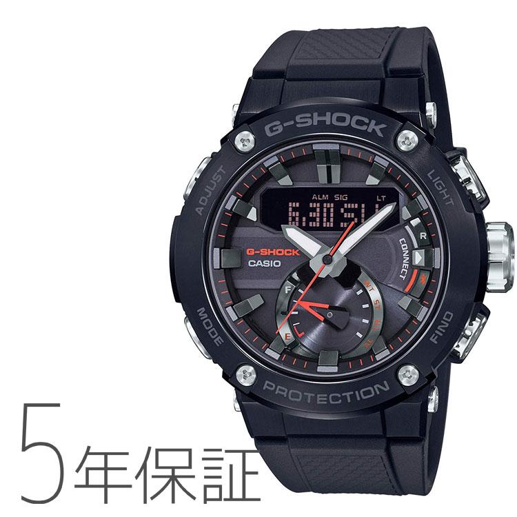 G-SHOCK カシオ CASIO タフソーラー G-STEEL カーボンコアガード Bluetooth メンズ 腕時計 GST-B200B-1AJF